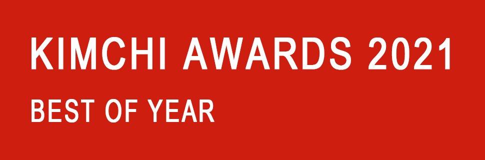 KIMCHI AWARDS Best of Best 2021